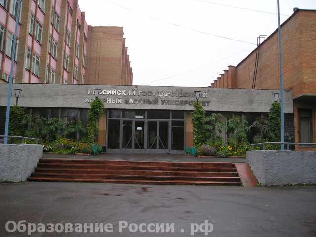 Техникумы, училища и колледжи Санкт-Петербурга